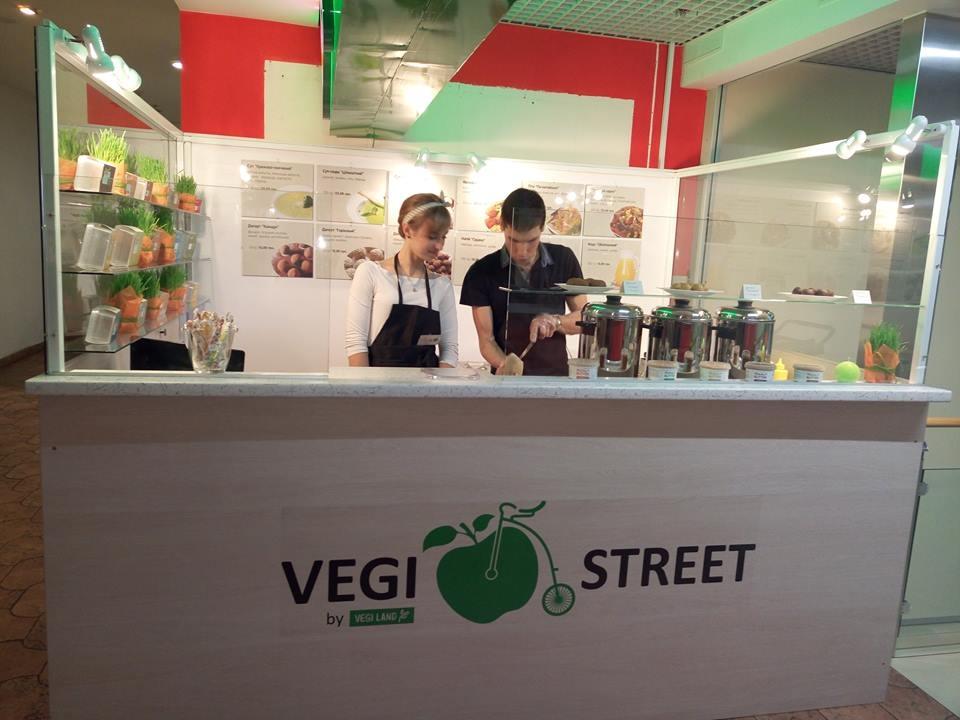 vegi-street-6597059