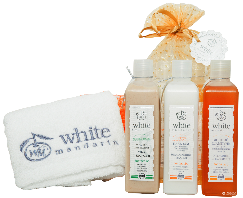 white_mandarin