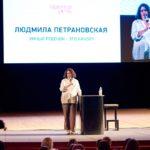 Лекции Людмилы Петрановской: Умный и самостоятельный ребенок – это какой?